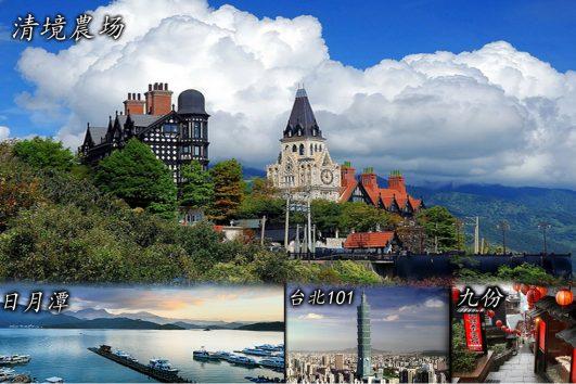 Taiwan Group Tour