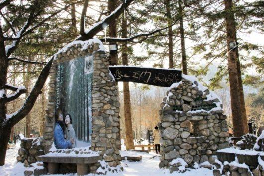 8Days 6Nights Classical Winter Korea Fun Ski +Jeju Island