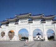 中正纪念堂