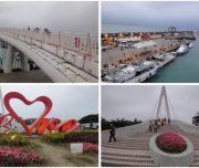 淡水老街 & 渔人码头