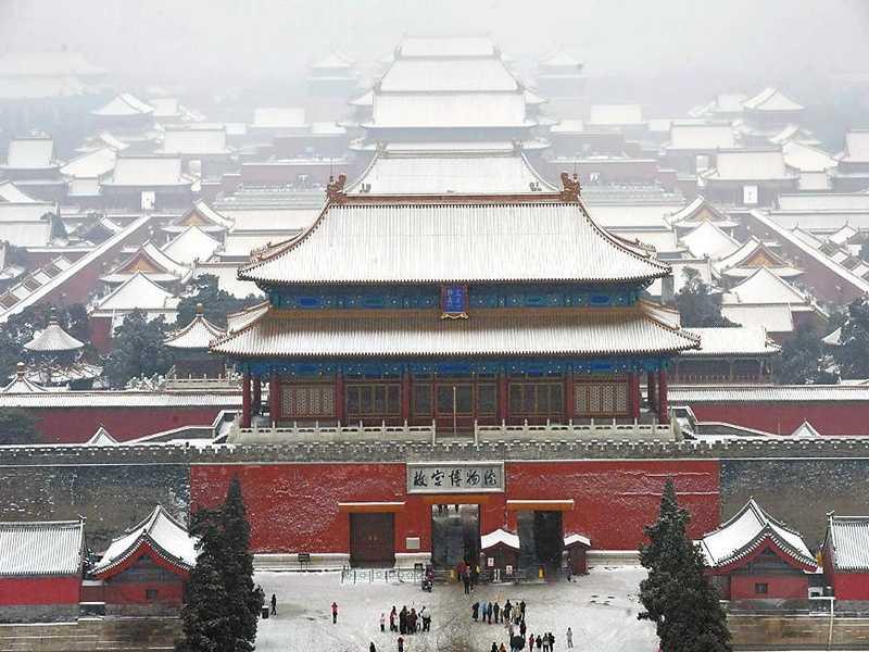 The Forbidden City  winter