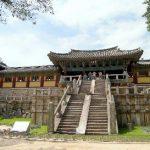 bukgaksa temple