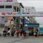 dongseon ro street