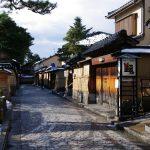 nagamachi samurai