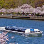 osaka water bus