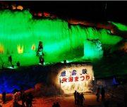 sounkyo ice festival 1