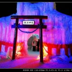 sounkyo ice festival 23