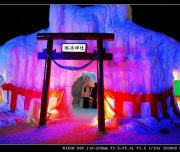 sounkyo ice festival 23