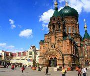 圣索菲亚教堂广场