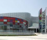 苏州科技文化艺术中心