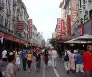 龙头商业街