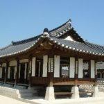 namsangol-hanok-vilage