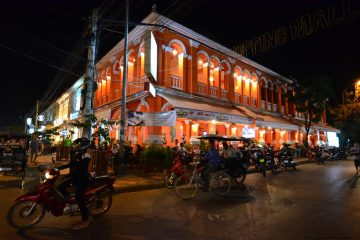 Fine Mexican and Khmer food - an unlikely combination