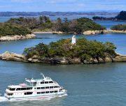 cruise ride matsushima