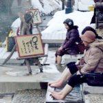ginzan onsen street