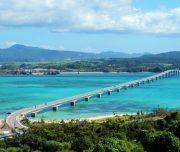 kouri-bridge