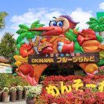 okinawa-fruit-land