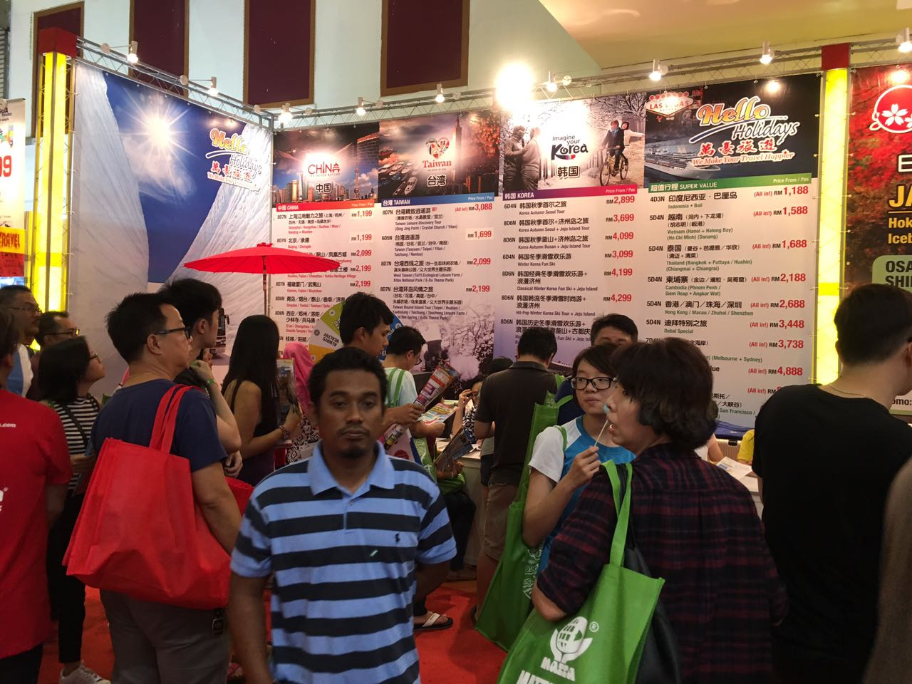 Matta Fair 2018 Book With Us For Special Rate Hello Holidays