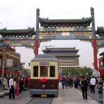 Qianmen Street.