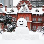 former hokkaido government office winter