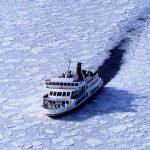 ship garinko ice breaker