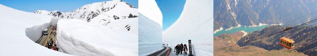 tateyam kurobe alpine route